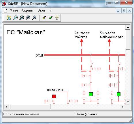 модус программа img-1